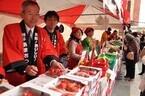 """博多は""""あまおう""""でいっぱい! 福岡県の旬が集う「あまおう祭り」2/23から"""