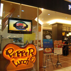 「ペッパーランチ」がマレーシアで愛されている!