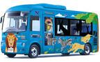 神奈川県・よこはま動物園ズーラシア、市内の新入小学児童全員を招待