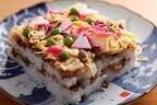 京都府の「丹後ばらずし」は、味と豊富なバリエーションが魅力!
