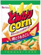 ハウス食品、「とんがりコーン 焼とうもろこし」の小袋タイプを新発売