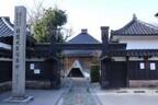 一度入ったら二度と出られない!? 石川県金沢市の「忍者寺」ってどんな寺?