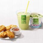ナゲット用梅ソースやのりしお味ポテト、抹茶シェイクが登場--マクドナルド