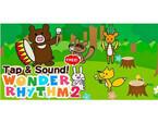 スマホ・タブレットでリトミック! 音楽で学ぶ0~6歳児対象の知育アプリ
