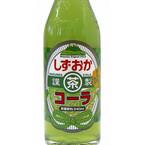 静岡が誇る(?)日本茶コーラ、キワモノじゃなくおいしさ追求で人気