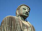 鎌倉人気スポットを旅する