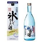 月桂冠、オンザロックで楽しむ日本酒「氷でうまい酒」と「氷原酒」を発売