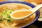 愛知県名古屋の「好来系ラーメン」は、最後の一滴まで飲み干すべし!