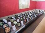 京都府・祇園にうどんミュージアム【博物館】!? なぜ香川県ではないの?