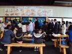 岡山県浅口市で、手延べうどんが無料で食べ放題の「春のうどん祭」を開催