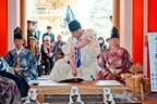 大阪府、補陀洛山総持寺で室町時代から続く伝統神事「山蔭流包丁式」を実施