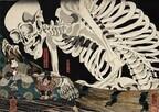 大阪府・大阪歴史博物館で「幽霊・妖怪画大全集」開催 -歌川国芳作品なども