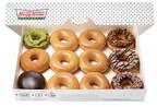 クリスピークリームドーナツ、人気の12個を集めた「ゴールデンダズン」発売