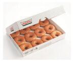 ドーナツ1,200個が当たる! クリスピークリームドーナツのキャンペーン