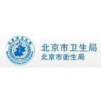 鳥インフルエンザ、北京で4歳男児が感染--中国の感染者61人、死亡者13人に