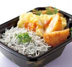 ほっともっと、愛媛県の釜揚げしらすがたっぷりな「釜揚げしらす弁当」発売