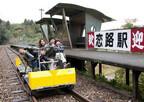 石川県珠洲市で「奥のとトロッコ鉄道」開業! 足こぎトロッコで奥能登を走る