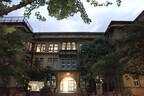 京都市の廃校が映画の劇場に! 映画スクール「シネマ・カレッジ」も開始