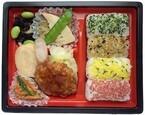 ファミマ、京都女子大学と開発した春の行楽向けの「おむすび」関西限定発売