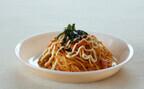 味付けはキムチとマヨネーズのみ! 超簡単なキムマヨパスタのつくり方