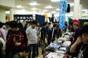 Tシャツブランド60店が集結。「Tシャツ・ラブ・サミット」にゆるキャラも
