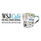 """東京都港区のアークヒルズカフェで""""日本再生""""テーマに議論--WSJ開催、無料"""