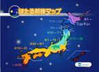 今年のほたる、西・東日本は5月中旬~下旬に出現! - ウェザーニューズ