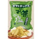 静岡県のご当地ポテチ「お茶塩ポテトチップス」、年間5万袋を突破!