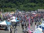 東京都あきる野市でB級グルメの祭典「多摩げた食の祭典・大多摩B級グルメ」