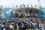 神奈川県横浜でサーフィンがテーマ「GREENROOM FESTIVAL」。ビーチフードも