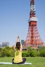 東京都港区のザ・プリンス×アユーラで、東洋美学でキレイになる宿泊プラン