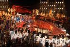 三重県志摩市で、名物踊りで盛り上がる「伊勢えび祭」。伊勢えびみそ汁も!