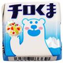 チロルチョコ、新商品はフルーツ練乳かき氷味の「チロくま」!