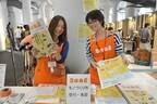 東京都、台東区にモノづくり企業やクリエイターが集合! 「モノマチ」開催