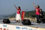 京都府で様々なアーティストが参加するコンサート開催! 入場券は拾ったゴミ