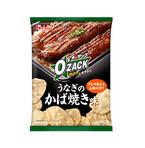 オー・ザック「うなぎのかば焼き味」をコンビニ先行発売 - ハウス食品