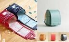 土屋鞄、職人の手作りランドセル予約開始 -購入者には職人体験の特典も