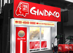 「銀だこ」が我が家にやってくる! 神奈川県横浜市に宅配専門1号店オープン