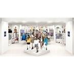 今秋「ジーユー海外1号店」が中国・上海にオープン -他3ブランドも同時出店