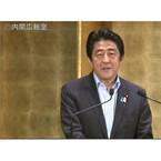 「10年で所得150万円増」安倍首相が成長戦略第3弾発表--医薬品ネット販売解禁