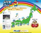 ガリガリ君が夏の暑さを伝える、お天気サイト「ガリ天2013」スタート!