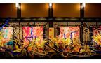 東京都を皮切りに、假屋崎省吾の華道歴30周年記念イベントが各地で開催