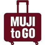 """無印良品、3Dフィギュアで表現する""""MUJI to GO""""の世界「MINI to GO」開催"""