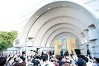 東京都・代々木公園でフリーフェス「earth garden」開催 -4つのステージ