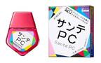 PC・スマホのブルーライトによるダメージをケアする目薬「サンテPC」発売