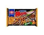 亀田の柿の種に「柚子こしょう」が新登場!「スパイシーカレー」も再発売