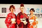 東京都・東京交通会館でミスゆかたコンテストもある「有楽町祭」開催