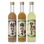 ジュース感覚で飲める「にごりリキュール」を発売 -桃、梅、柚子の3種