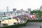"""滋賀県大津市で、県内最大のB級グルメイベントが完結! -""""最後の頂上決戦"""""""