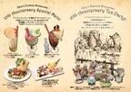 """東京都・銀座など""""アリス""""のレストランで海洋堂フィギュア贈呈のフェア実施"""